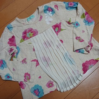 hakka kids - ハッカキッズ プリムラ裏毛シャツ サイズ120