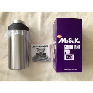 マスコ現像タンク マスコカラータンクプロ1353(暗室関連用品)