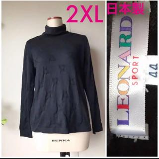 LEONARD - 極美品 レオナール スポーツ キラキラ⭐️ストレッチ効き素敵な薄手セーター