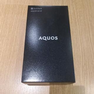 アクオス(AQUOS)の【SIMロック解除受付済み】AQUOS ZERO2(スマートフォン本体)