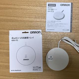 オムロン(OMRON)のウェルネスリンク対応 オムロン   USB通信トレイ HHX-IT3(PC周辺機器)