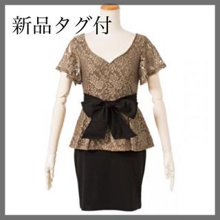 新品タグあり レースペプラム ワンピース ドレス キャバ