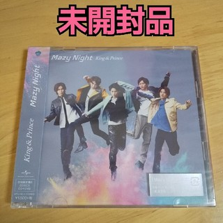 Johnny's - King & Prince Mazy Night(初回限定盤B) CD+DVD