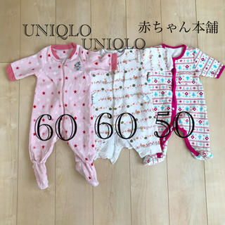 UNIQLO - ロンパース 60 50 女の子 カバーオール