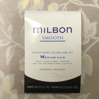 ミルボン(ミルボン)の【新品未使用】MILBON シャンプー&トリートメント(シャンプー/コンディショナーセット)