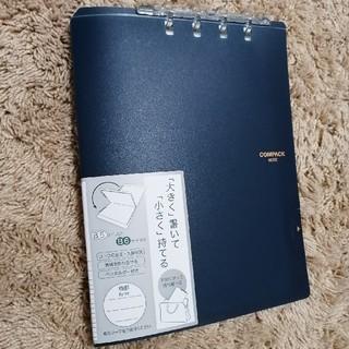 キングジム(キングジム)のコンパックノート(ノート/メモ帳/ふせん)