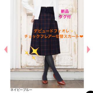 Debut de Fiore - デビュードフィオレ✨ チェックフレアー切替スカート♡新品タグ付