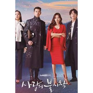 愛の不時着 Blu-ray全話 大人気 日本字幕(韓国/アジア映画)