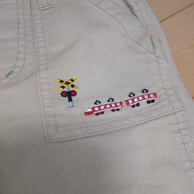kladskap(クレードスコープ)のクレードスコープ パンツ 90 キッズ/ベビー/マタニティのキッズ服男の子用(90cm~)(パンツ/スパッツ)の商品写真
