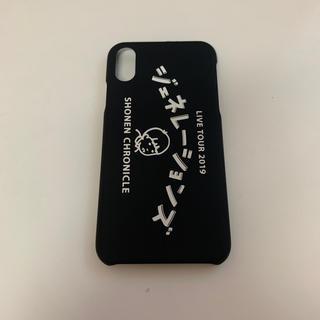 ジェネレーションズ(GENERATIONS)のGENERATIONS 少年クロニクル iPhoneケースXs(iPhoneケース)