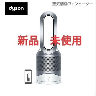 Dyson - ダイソン ファンヒーター Dyson Pure Hot + Cool Link