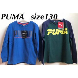 PUMA - プーマ   PUMA トレーナー & 長袖 ロンT 130 2枚