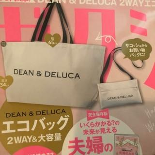 DEAN & DELUCA - ゼクシィ11月号付録*ディーン&デルーカ*エコバッグ