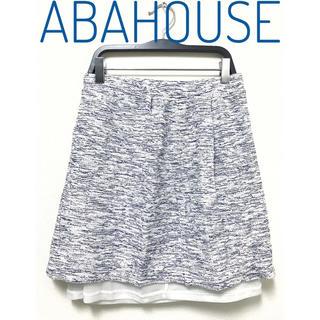 アバハウス(ABAHOUSE)のABA HOUSE アバハウス【美品】コットン素材 ひざ丈 スカート(ひざ丈スカート)