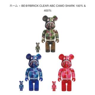 メディコムトイ(MEDICOM TOY)のBE@RBRICK CLEAR ABC CAMO SHARK 100%&400%(キャラクターグッズ)