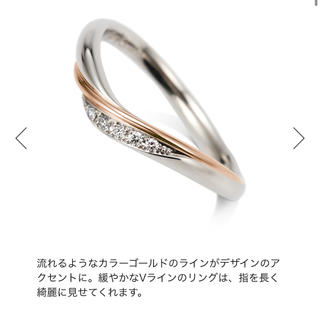 ヨンドシー(4℃)のケイウノ シルバーリング 結婚指輪 124500円→44444円お値下げ(リング(指輪))