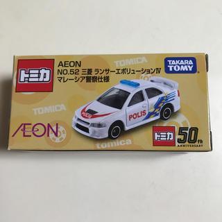 Takara Tomy - トミカ AEON限定 三菱ランサーエボリューションIV