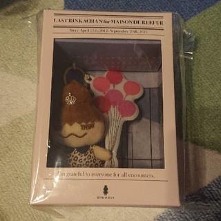 メゾンドリーファー(Maison de Reefur)の新品未開封☆RINKACHAN人形 メルシー(キーホルダー)