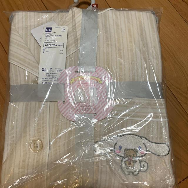 GU(ジーユー)のシナモン シナモロール コットンパジャマ gu レディースのルームウェア/パジャマ(パジャマ)の商品写真