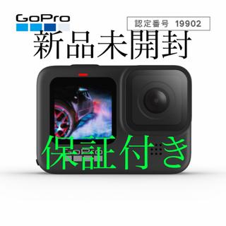 ゴープロ(GoPro)のGoPro HERO9 Black CHDHX-901-FW ゴープロ ブラック(ビデオカメラ)