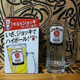 サントリー(サントリー)のサントリー ジムビームホワイトラベル ジョッキ(グラス/カップ)
