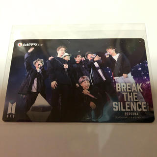 防弾少年団(BTS) - BTS『BREAK THE SILENCE: THE MOVIE』ムビチケ