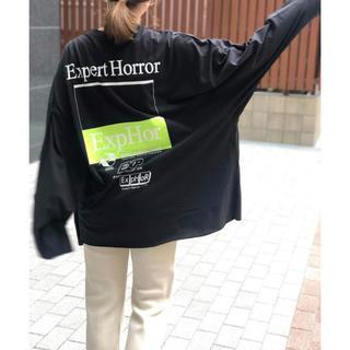 """TODAYFUL - via j """"Expert Horror""""ロンT"""