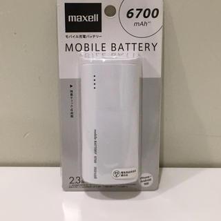 maxell - maxel モバイルバッテリー 新品未開封