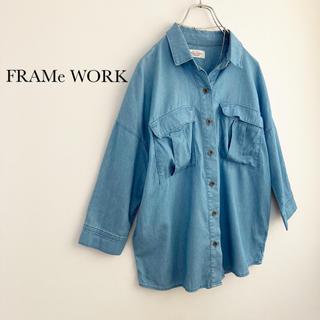 FRAMeWORK - ★フレームワーク★コットンテンセルオーバーサイズデニムシャツ