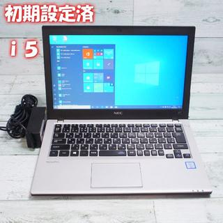 エヌイーシー(NEC)のノートパソコン NEC win10 i5 4GB 500GB YB220902(ノートPC)