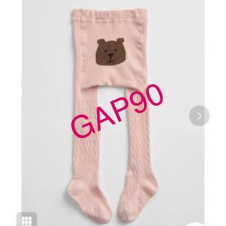 ベビーギャップ(babyGAP)のベビーギャップのリブ編みくまさんタイツ m-14(靴下/タイツ)
