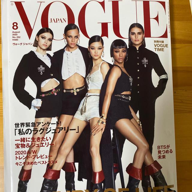 VOGUE JAPAN (ヴォーグ ジャパン) 2020年 08月号 エンタメ/ホビーの雑誌(ファッション)の商品写真
