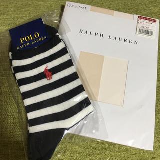 Ralph Lauren -  POLO RALPH LAUREN  ポロ ラルフローレン