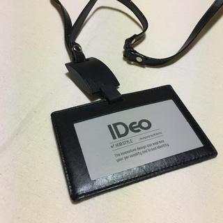 コクヨ(コクヨ)のIDカードホルダー  IDEO (アイデオ)(パスケース/IDカードホルダー)
