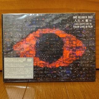 """ワンオクロック(ONE OK ROCK)のONE OK ROCK 2013""""人生×君=""""TOUR LIVE&FILM DV(ミュージック)"""
