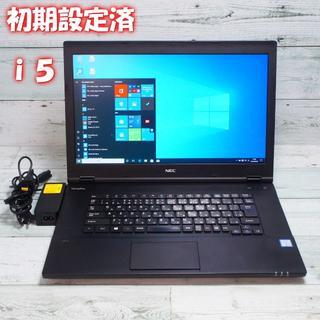 エヌイーシー(NEC)のノートパソコン NEC win10 i5 8GB 500GB YB150910(ノートPC)