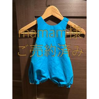 【marl marl/マールマール】お食事エプロン/ロンパース(ブルー)