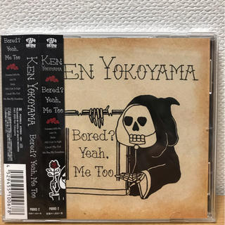 KEN YOKOYAMA ミニアルバム Bored?Year,Me Too
