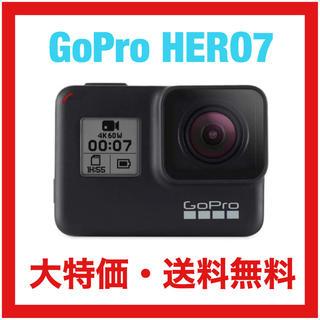 ゴープロ(GoPro)のGoPro HERO7 BLACK ブラック 高機能カメラ(ビデオカメラ)