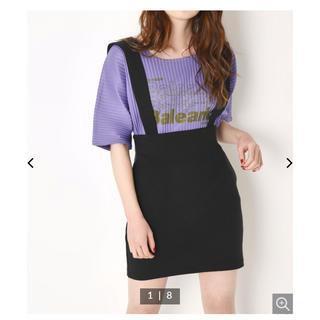 SLY - SLY スカート