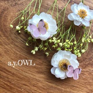 花かんざし*バタフライイヤリング/ピアス(イヤリング)