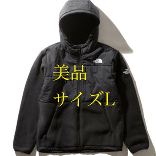 THE NORTH FACE - 美品 THE NORTH FACE デナリフーディー L
