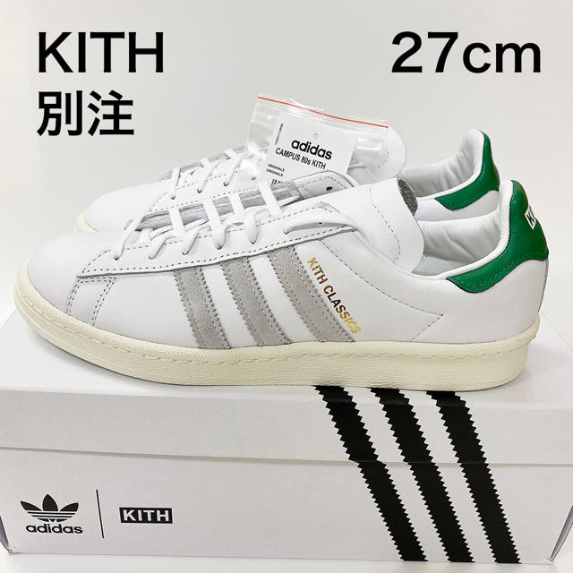 adidas(アディダス)の新品人気限定 27cm KITH adidas CAMPUS キス アディダス メンズの靴/シューズ(スニーカー)の商品写真