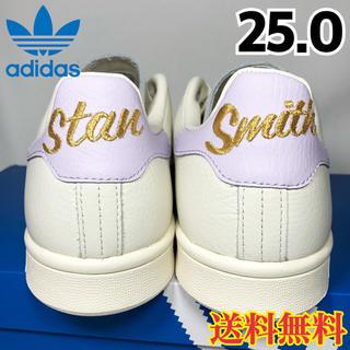 アディダス(adidas)の【新品】アディダス スタンスミス スニーカー パープル ゴールド 25.0(スニーカー)
