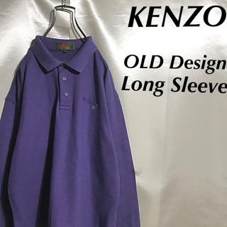 ケンゾー(KENZO)のオールドデザイン KENZO ロングスリーブ ポロ ニット カットソー (Tシャツ/カットソー(七分/長袖))