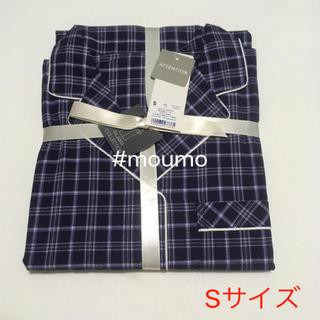 GU - ⚫️値下不可⚫️ GU レディース パジャマ ワンピース ネイビー Sサイズ