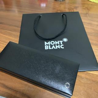 モンブラン(MONTBLANC)のMONT BLANC モンブラン 空箱 ケース ボールペン(ペンケース/筆箱)