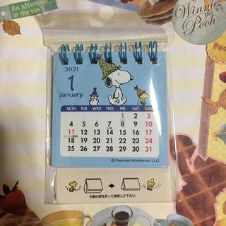 SNOOPY - スヌーピー   卓上ミニカレンダー 2021年