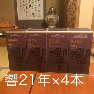 サントリー - 響21年×4本