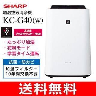 SHARP - SHARP 加湿空気清浄機